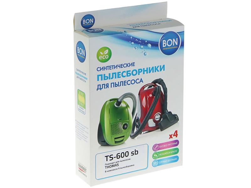 Мешки-пылесборники синтетические Bon TS-600 sb 4шт для Thomas