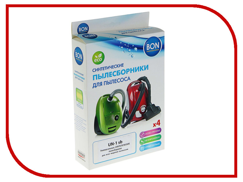 Мешки-пылесборники синтетические Bon UN-1 sb 4шт