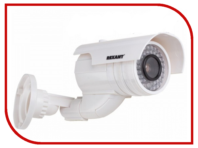 Муляж камеры Rexant 45-0240 White