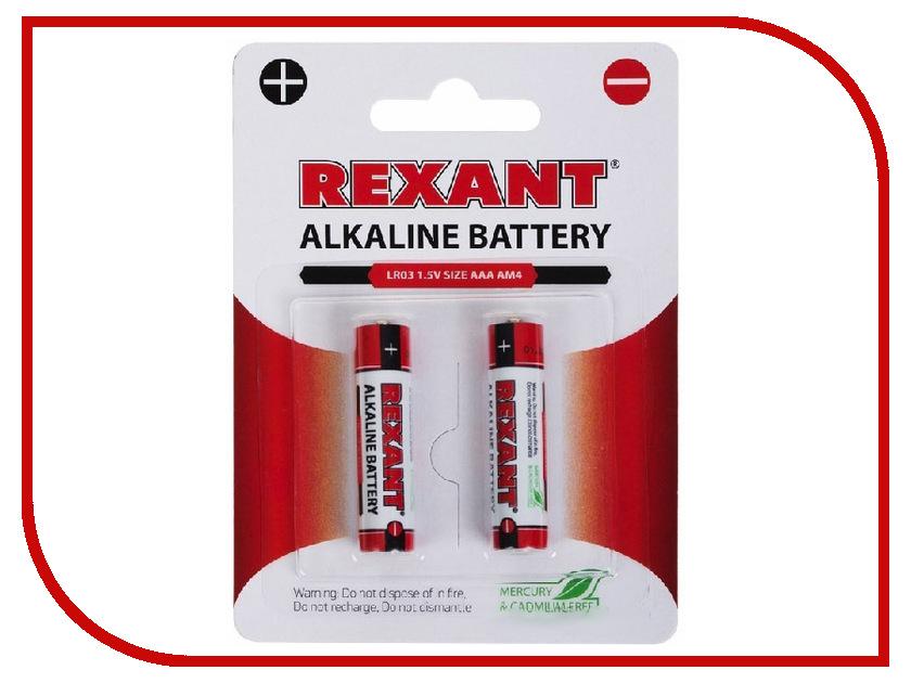 Батарейка AAA - Rexant LR03 1.5V 1200mAh 2шт 30-1052