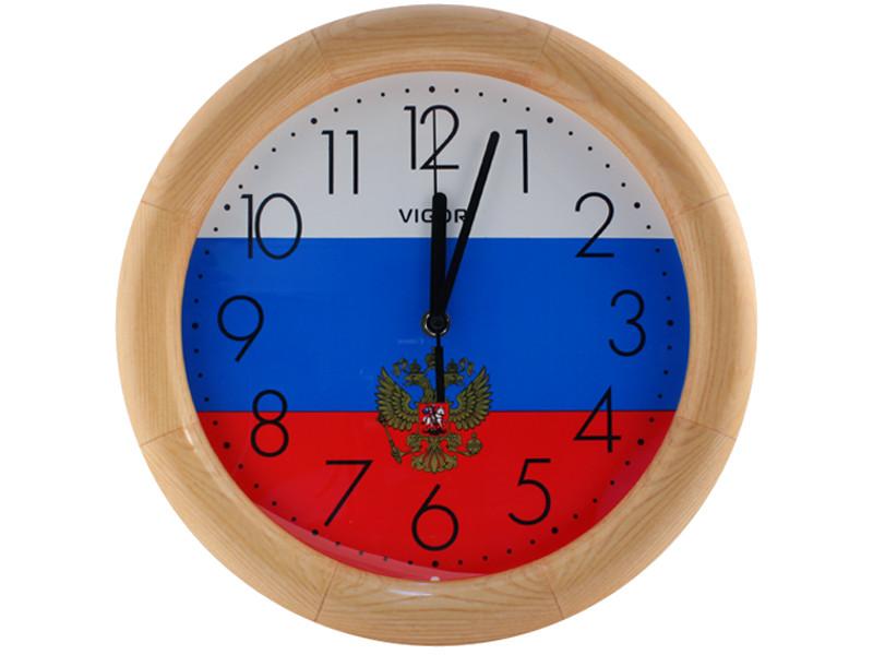 Часы Vigor Д-30 Флаг с гербом