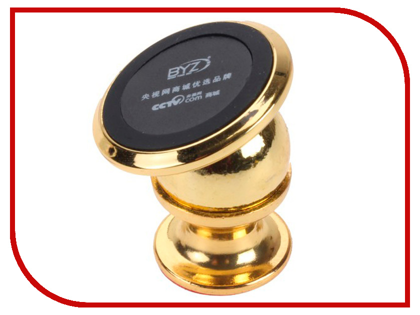 Держатель BYZ ZJ-001 Gold аксессуар byz bc 001 usb lightning grey