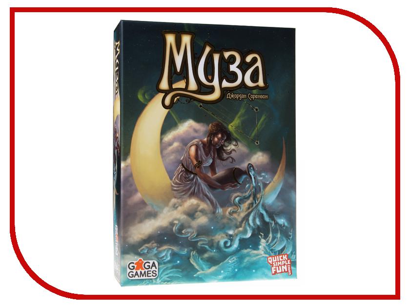 Настольная игра GaGa Games Муза ГТ10 настольная игра gaga games нуар gg031