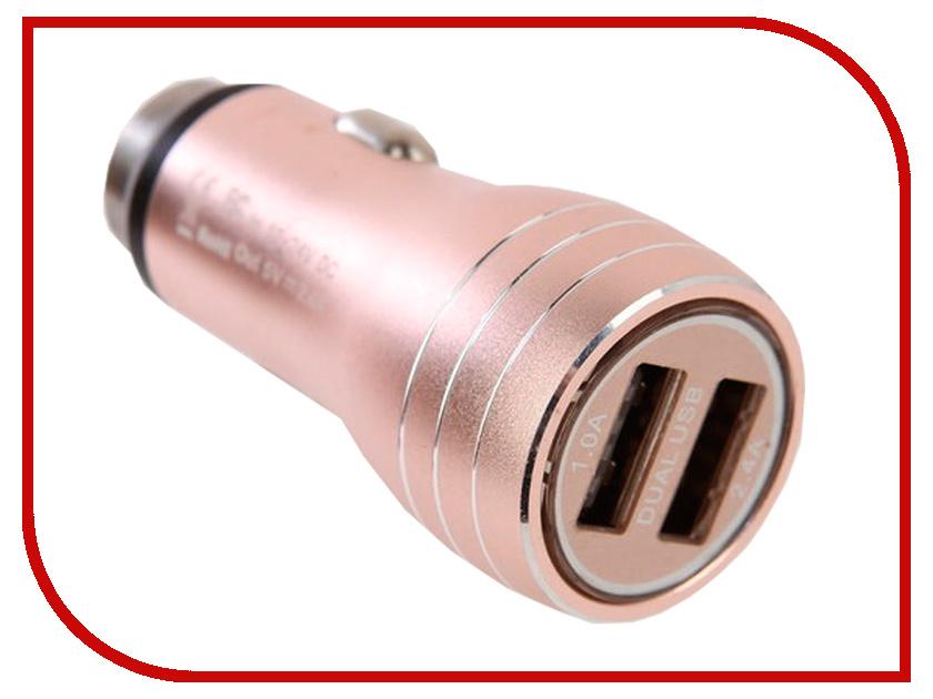 Зарядное устройство BYZ Y-17 Pink