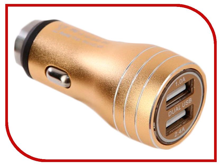 Зарядное устройство BYZ Y-15 Gold