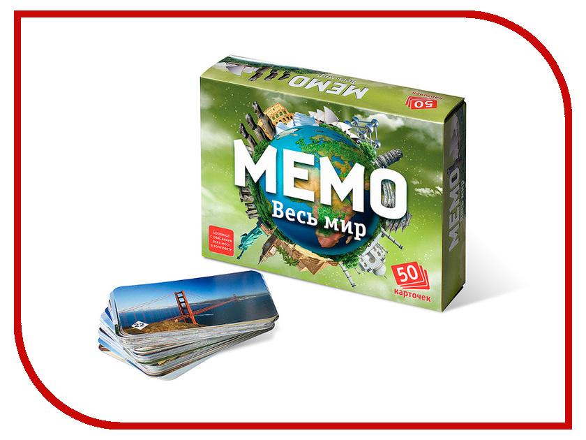 Настольная игра Нескучные Игры Мемо Весь Мир НИ5 нескучные игры обучающая игра мемо санкт петербург