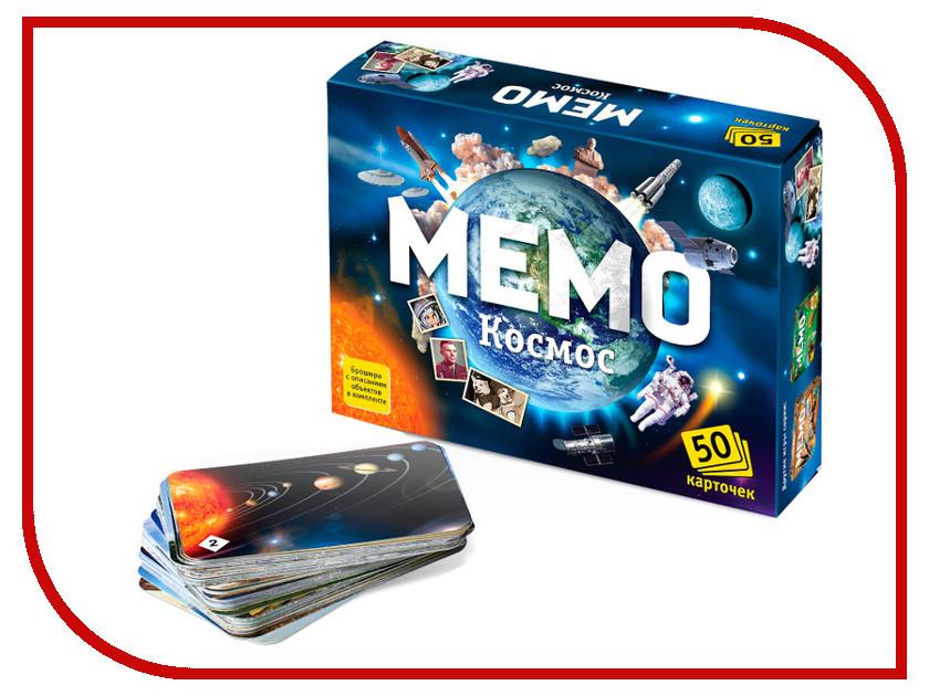 Настольная игра Нескучные Игры Мемо Космос НИ7