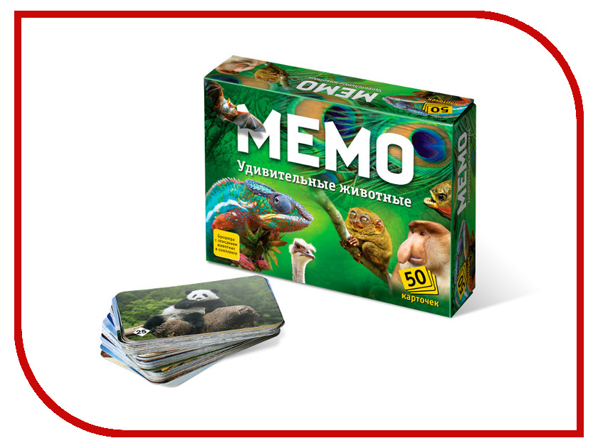 Настольная игра Нескучные Игры Мемо Удивительные животные НИ8 настольная игра tactic мемо дикие животные 2 41441