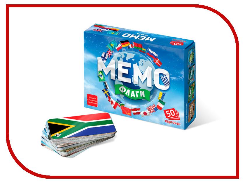 Настольная игра Нескучные Игры Мемо флаги НИ9