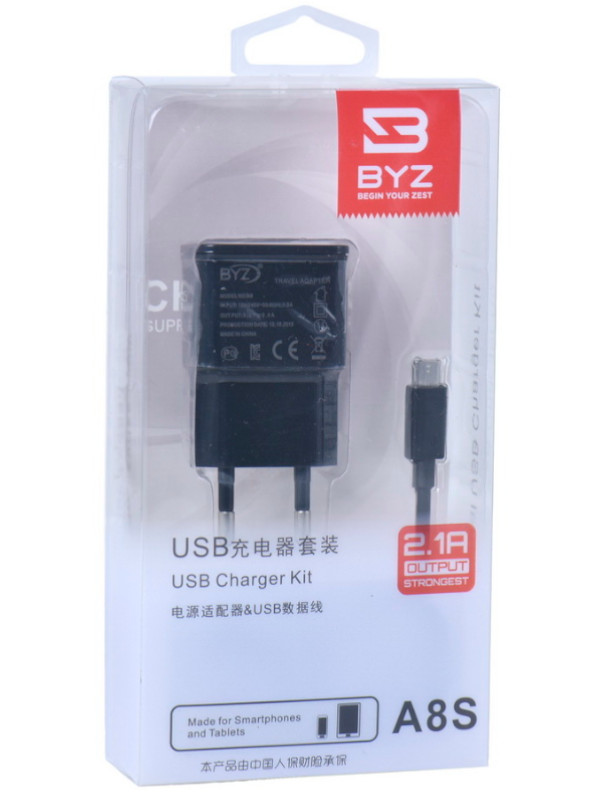 Зарядное устройство BYZ A8s с кабелем MicroUSB Black