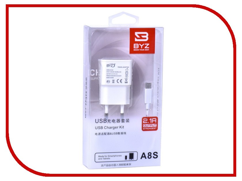 Зарядное устройство BYZ A8s с кабелем MicroUSB White byz yb 012 gold
