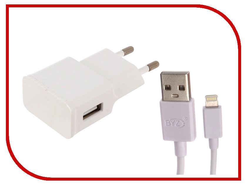 Зарядное устройство BYZ A8s с кабелем Lightning White byz yc 003 gold