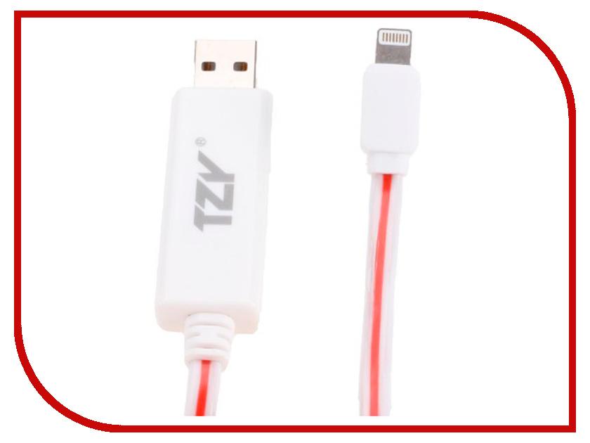 Аксессуар BYZ TZY TL-336 USB - Lightning White byz tzy e 166 white