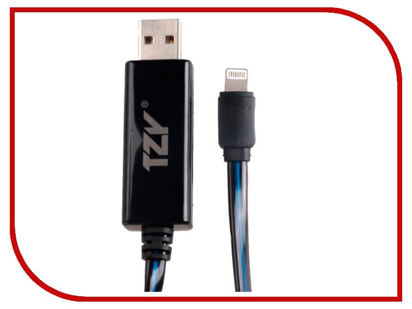Аксессуар BYZ TZY TL-336 USB - Lightning Black byz ys 032 black