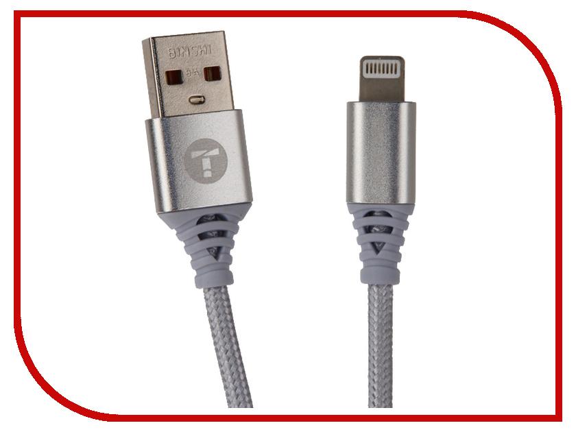 Аксессуар BYZ TZY TL-382 USB - Lightning Silver longarm 382