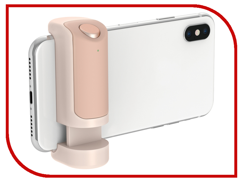 Держатель Just Mobile ShutterGrip Gold GP-100GD
