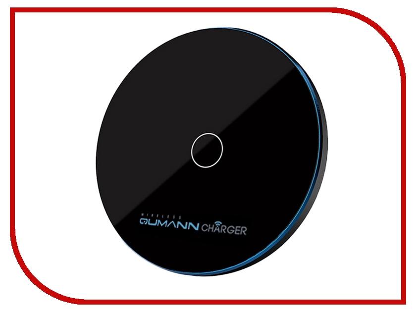 Зарядное устройство Qumann QWC-02 Wireless Disc Qi Fast Charger Black hlton portable wireless bluetooth earphone handsfree mini headset stereo earbuds car fast charger with mic for smartphone pc