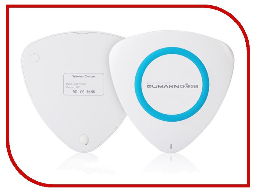 Зарядное устройство Qumann QWC-01 Wireless Delta Qi Charger White-Blue зарядное устройство сигнал electronics delta 3 12v 2500ma etl 3122500