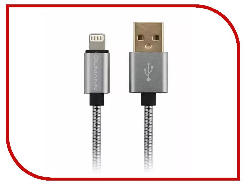 Аксессуар Qumann USB - Lightning 8pin 0.33m Silver 20211 ausini 20211