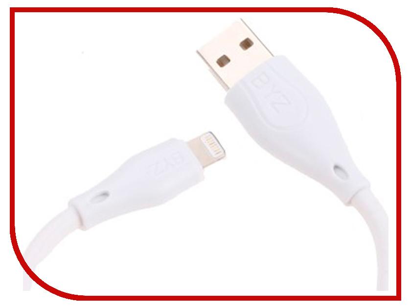 Аксессуар BYZ BL-632 USB - Lightning White cdtaudio hd 632