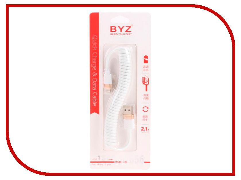 Аксессуар BYZ BL-656 USB - Lightning White
