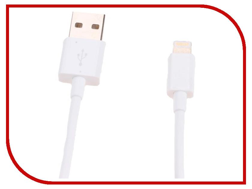 Аксессуар BYZ BL-662 USB - Lightning White 662 potentiometers mr li