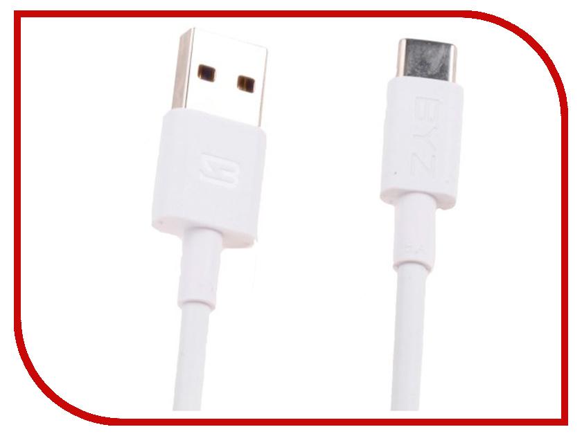 Аксессуар BYZ BL-663 USB - Type-C White xiaomi usb 3 1 type c to hdmi converter adapter white