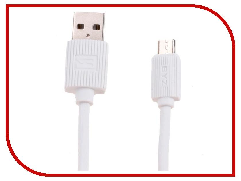 Аксессуар BYZ BL-667 USB - MicroUSB White аксессуар byz bl 629 usb microusb white