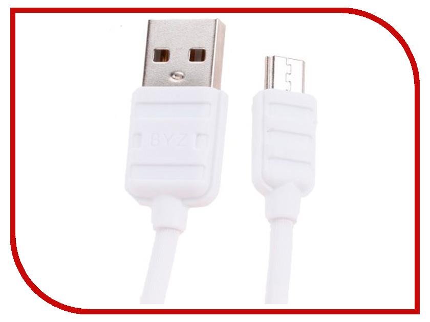 Аксессуар BYZ BL-671 USB - MicroUSB White аксессуар byz bl 629 usb microusb white