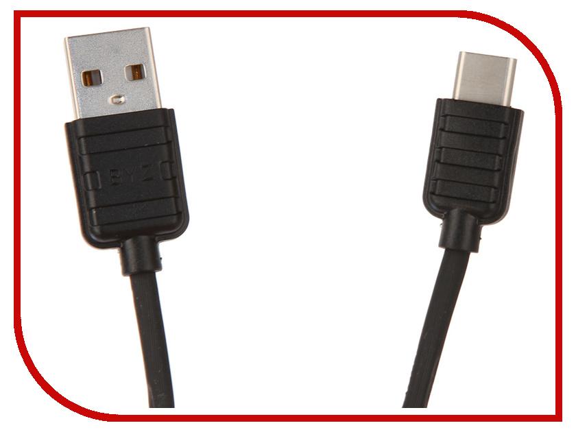 Аксессуар BYZ BL-673 USB - Type-C Black byz ys 032 black