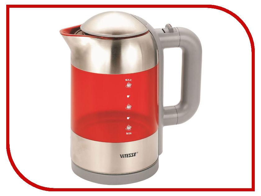 Чайник Vitesse VS-113 чайник дорожный vitesse vs 100