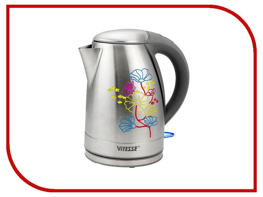 Чайник Vitesse VS-153
