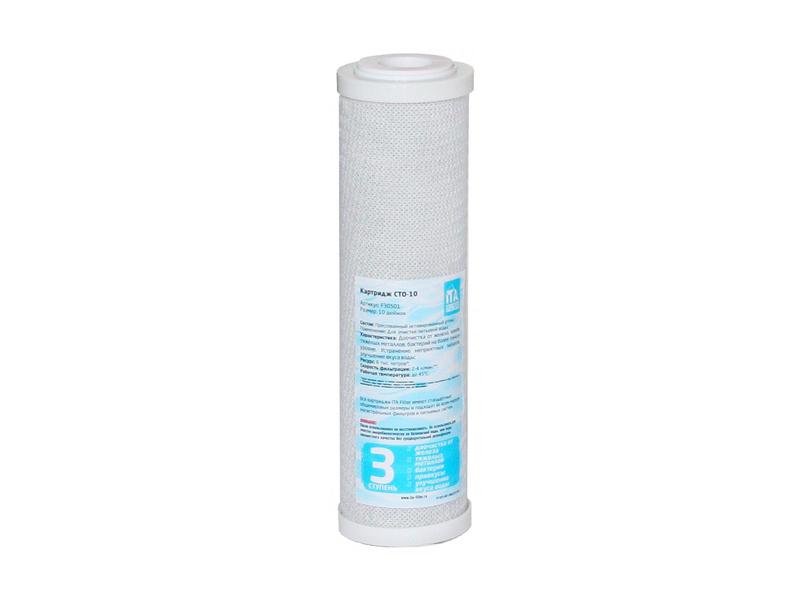 ITA Filter CTO-10 F30501