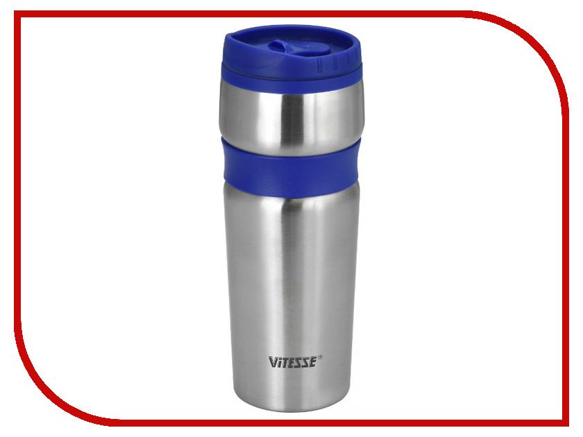 Термокружка Vitesse 480ml VS-2639 Blue