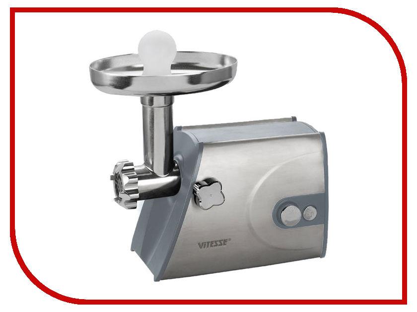 Мясорубка Vitesse VS-701