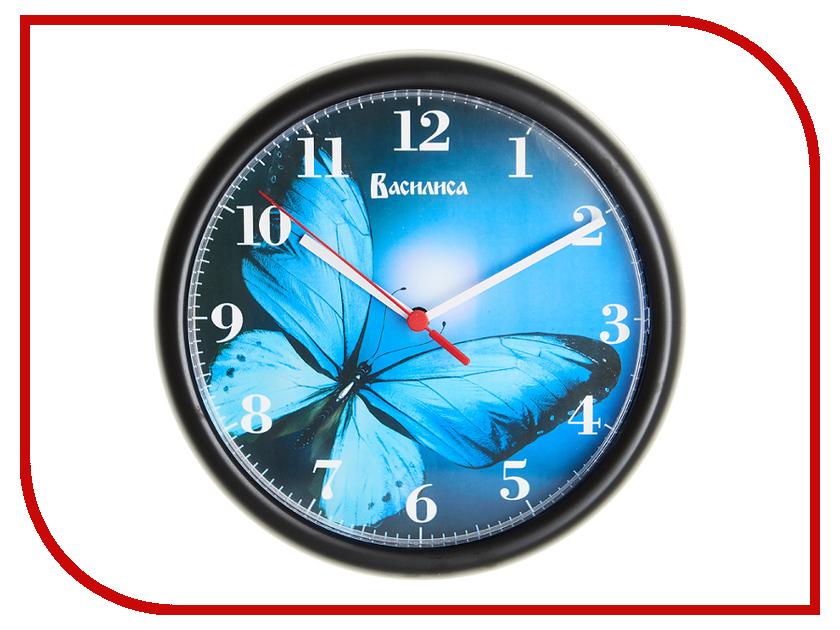 Часы Василиса ВА-4505А коктейлер василиса ва 506 beige