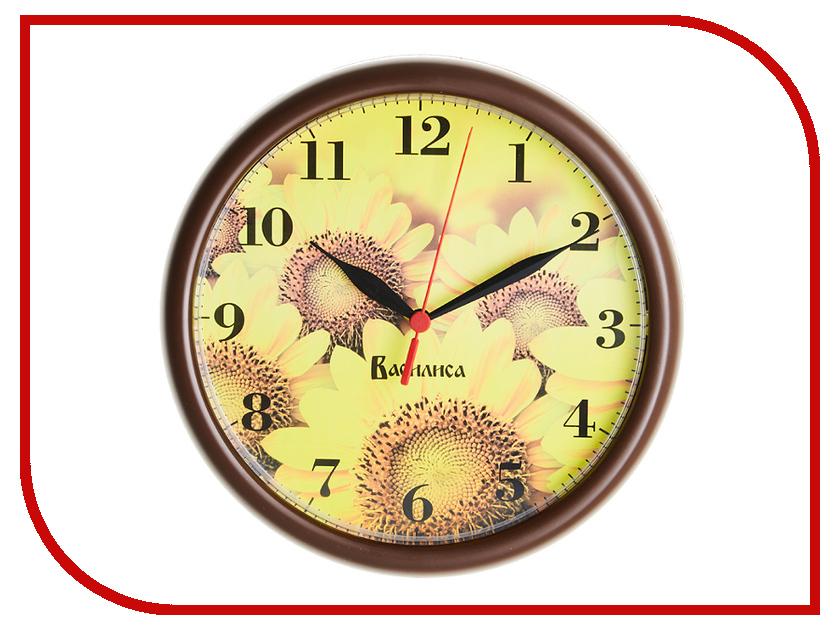 Часы Василиса ВА-4506А коктейлер василиса ва 506 beige