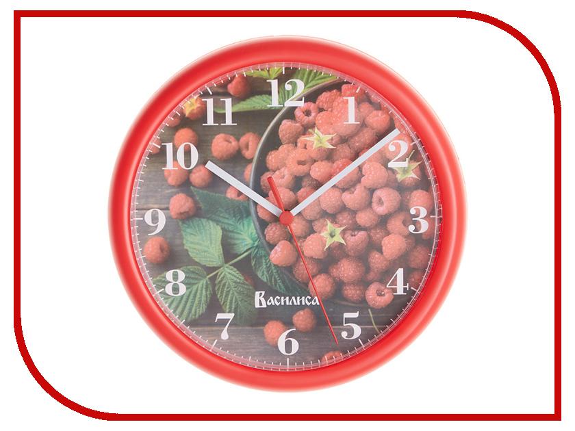 Часы Василиса ВА-4508А коктейлер василиса ва 506 beige