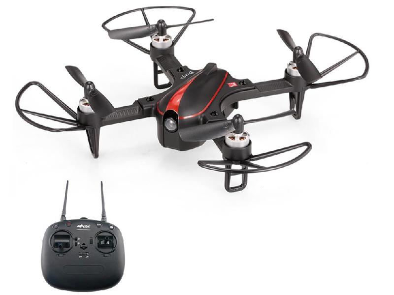 Квадрокоптер MJX Bugs 3 mini Black nasty bugs