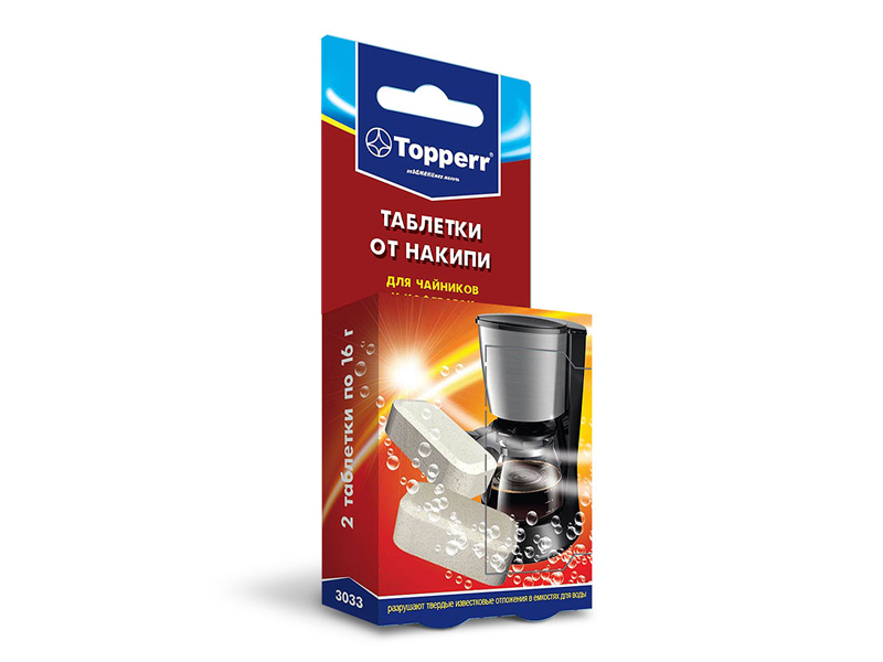Таблетки от накипи Topperr 3033 topperr 1306 ir5