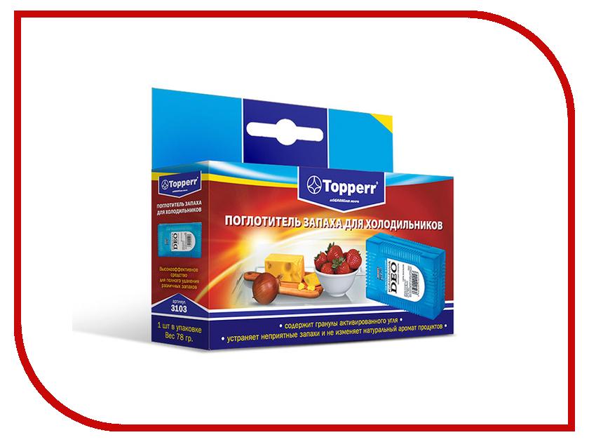 Аксессуар Поглотитель запаха для холодильников Topperr 3103 korting khp5211x