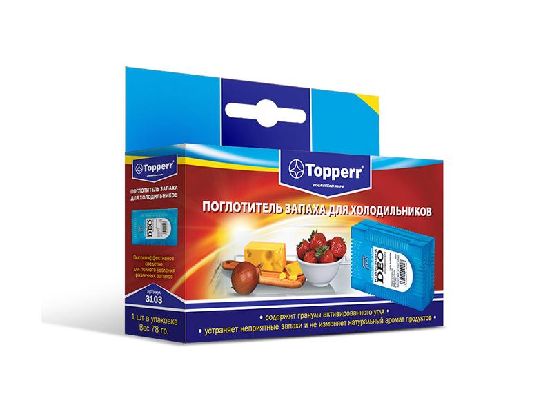 Поглотитель запаха для холодильников Topperr 3103