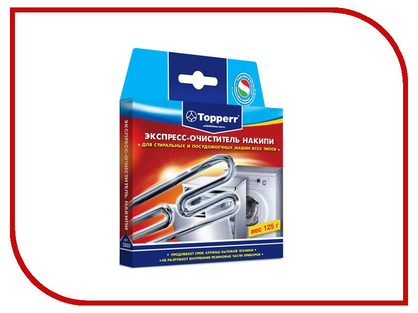 Аксессуар Очиститель накипи для стиральных и посудомоечных машин Topperr 3203 соль для посудомоечных машин snowter 1 5 кг