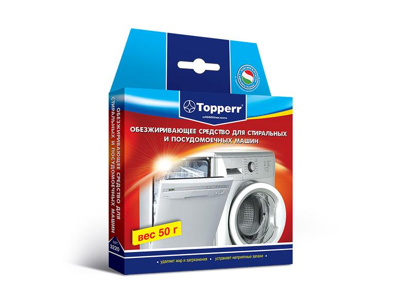 Аксессуар Обезжиривающее средство для стиральных и посудомоечных машин Topperr 3220 средство обезжиривающее д стиральных и пмм topperr 50 г