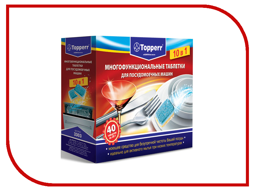 Аксессуар Таблетки для посудомоечных машин Topperr 3303 соль для посудомоечных машин snowter 1 5 кг