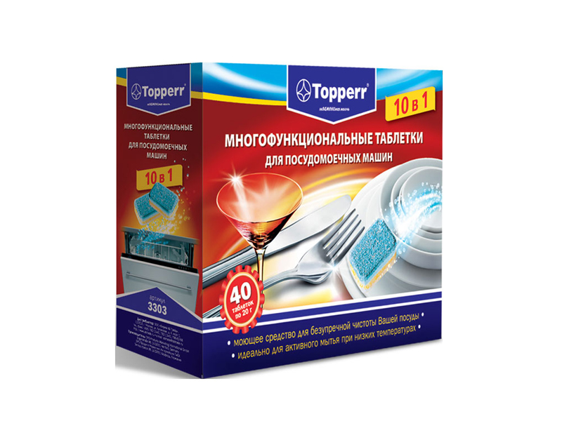 Аксессуар Таблетки для посудомоечных машин Topperr 3303