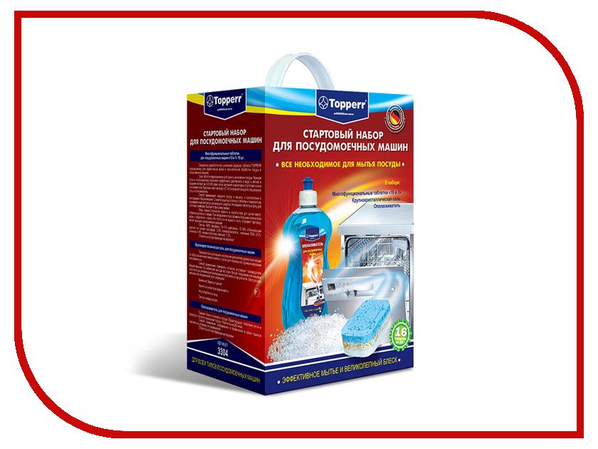 Аксессуар Стартовый набор для посудомоечных машин Topperr 3304