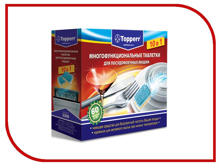 Аксессуар Таблетки для посудомоечных машин Topperr 3306 topperr таблетки для п м topperr 3306