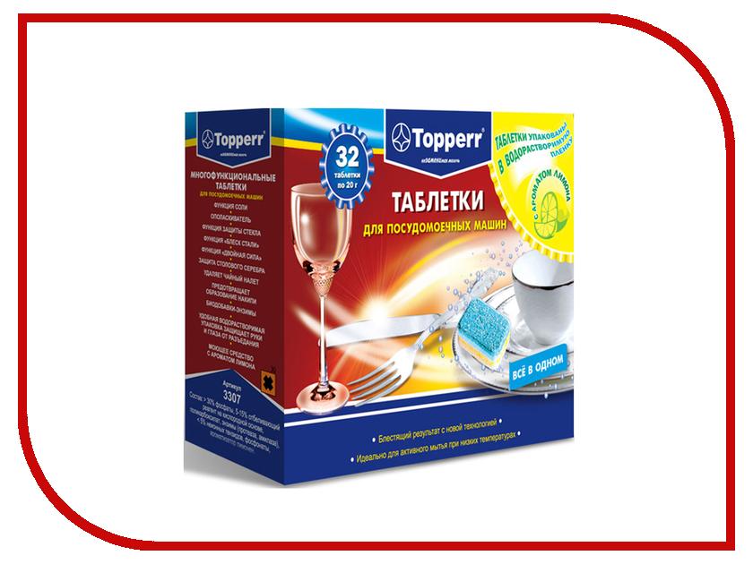 Аксессуар Таблетки для посудомоечных машин Topperr 3307 topperr таблетки для п м topperr 3306