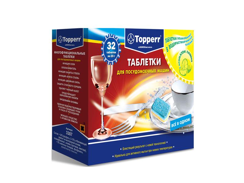 Таблетки для посудомоечных машин Topperr 3307